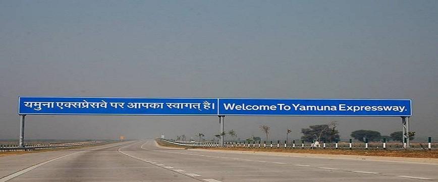 yamuna_expressway